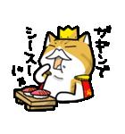 暇ネコ2(王様)(個別スタンプ:30)