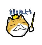 暇ネコ2(王様)(個別スタンプ:31)