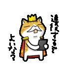 暇ネコ2(王様)(個別スタンプ:33)
