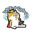 暇ネコ2(王様)(個別スタンプ:35)