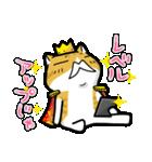 暇ネコ2(王様)(個別スタンプ:36)