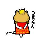 暇ネコ2(王様)(個別スタンプ:37)