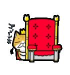 暇ネコ2(王様)(個別スタンプ:39)