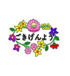 お花が動く!大人のたしなみ(個別スタンプ:01)