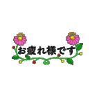 お花が動く!大人のたしなみ(個別スタンプ:02)
