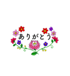 お花が動く!大人のたしなみ(個別スタンプ:03)