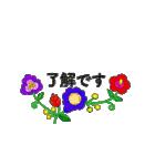 お花が動く!大人のたしなみ(個別スタンプ:04)