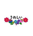 お花が動く!大人のたしなみ(個別スタンプ:05)