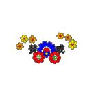お花が動く!大人のたしなみ(個別スタンプ:07)