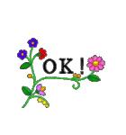 お花が動く!大人のたしなみ(個別スタンプ:08)