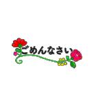 お花が動く!大人のたしなみ(個別スタンプ:09)