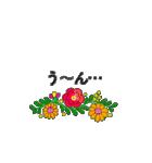 お花が動く!大人のたしなみ(個別スタンプ:11)