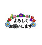 お花が動く!大人のたしなみ(個別スタンプ:12)