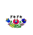 お花が動く!大人のたしなみ(個別スタンプ:13)