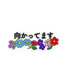 お花が動く!大人のたしなみ(個別スタンプ:14)