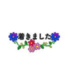 お花が動く!大人のたしなみ(個別スタンプ:15)