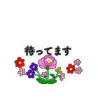 お花が動く!大人のたしなみ(個別スタンプ:16)