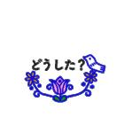 お花が動く!大人のたしなみ(個別スタンプ:18)