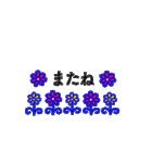 お花が動く!大人のたしなみ(個別スタンプ:20)