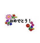 お花が動く!大人のたしなみ(個別スタンプ:21)
