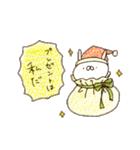 【限定】うさぎ帝国のクリスマス(個別スタンプ:02)