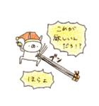 【限定】うさぎ帝国のクリスマス(個別スタンプ:03)