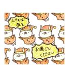 【限定】うさぎ帝国のクリスマス(個別スタンプ:04)