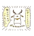【限定】うさぎ帝国のクリスマス(個別スタンプ:05)