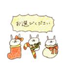 【限定】うさぎ帝国のクリスマス(個別スタンプ:07)