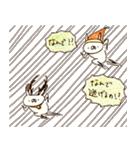 【限定】うさぎ帝国のクリスマス(個別スタンプ:08)