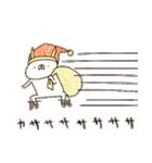 【限定】うさぎ帝国のクリスマス(個別スタンプ:14)