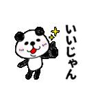 動く!三河弁だら?パンダパン(個別スタンプ:02)