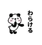 動く!三河弁だら?パンダパン(個別スタンプ:24)