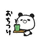 動く俺様!デスぱんだ(個別スタンプ:12)