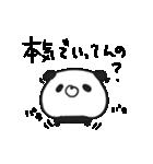 動く俺様!デスぱんだ(個別スタンプ:16)