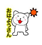 主婦が作ったデカ文字 関西弁ねこ2(個別スタンプ:01)