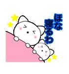 主婦が作ったデカ文字 関西弁ねこ2(個別スタンプ:02)