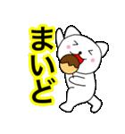 主婦が作ったデカ文字 関西弁ねこ2(個別スタンプ:03)