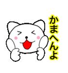 主婦が作ったデカ文字 関西弁ねこ2(個別スタンプ:04)