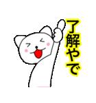 主婦が作ったデカ文字 関西弁ねこ2(個別スタンプ:05)