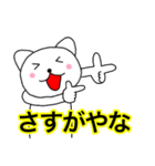 主婦が作ったデカ文字 関西弁ねこ2(個別スタンプ:07)