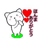 主婦が作ったデカ文字 関西弁ねこ2(個別スタンプ:09)
