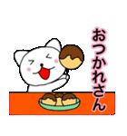 主婦が作ったデカ文字 関西弁ねこ2(個別スタンプ:11)