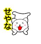 主婦が作ったデカ文字 関西弁ねこ2(個別スタンプ:14)