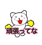 主婦が作ったデカ文字 関西弁ねこ2(個別スタンプ:19)