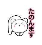 主婦が作ったデカ文字 関西弁ねこ2(個別スタンプ:20)