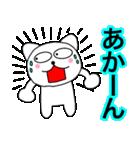 主婦が作ったデカ文字 関西弁ねこ2(個別スタンプ:21)