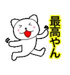 主婦が作ったデカ文字 関西弁ねこ2(個別スタンプ:24)