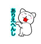 主婦が作ったデカ文字 関西弁ねこ2(個別スタンプ:25)