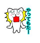主婦が作ったデカ文字 関西弁ねこ2(個別スタンプ:26)